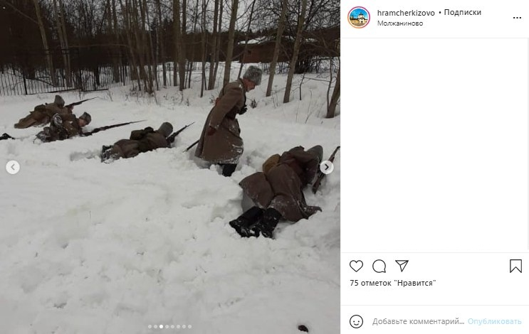 https://molzhaninovskievesti.ru/wp-content/uploads/2021/03/cherkizovao.jpg