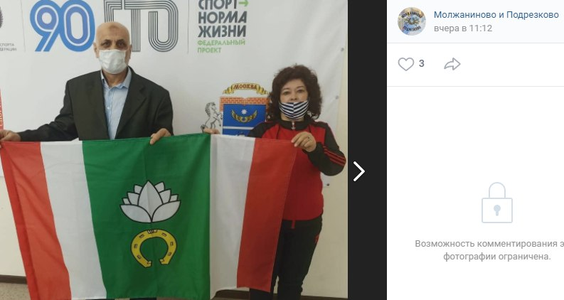 Команда стрелков из Молжаниновского попала в цель. Фото - скриншот из паблика «Молжаниново и Подрезколво».
