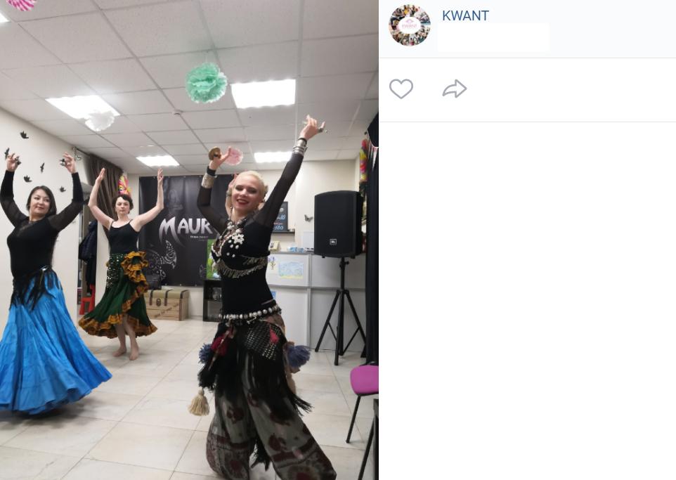 Фото: скриншот с официальной страницы семейно-досугового центра KWANT в социальной сети «ВКонтакте»