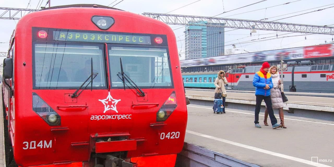 """""""Аэроэкспресс"""" отменит несколько рейсов в Шереметьево. Фото:  mos.ru"""